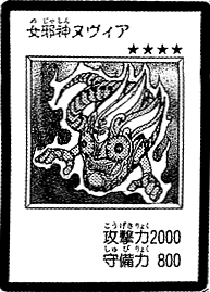 File:NuviatheWicked-JP-Manga-DM.png