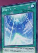RaidraptorCall-JP-Anime-AV