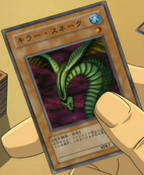SinisterSerpent-JP-Anime-GX