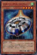 StarshipSpyPlane-VJMP-JP-UR