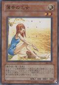 TheUnhappyGirl-308-JP-C