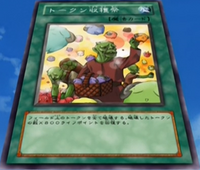 TokenThanksgiving-JP-Anime-DM