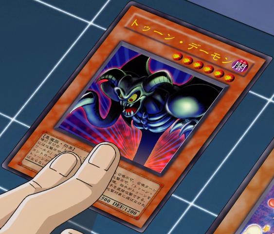 File:ToonSummonedSkull-JP-Anime-MOV.png