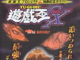 Yu-Gi-Oh! GX - Chapter 061