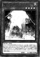 AdamancipatorCrystalDragite-JP-Manga-OS
