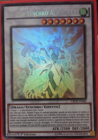 File:ClearWingSynchroDragon-CROS-IT-GR-1E.png