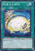 ConstellarBelt-GAOV-JP-C