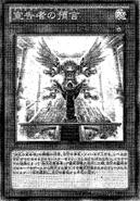 DawnoftheHerald-JP-Manga-OS