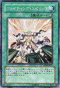 FightingSpirit-DP08-JP-C
