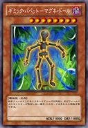 GimmickPuppetMagnetDoll-JP-Anime-ZX