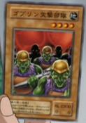 GoblinAttackForce-JP-Anime-DM