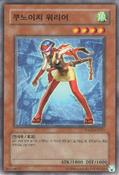 Kunoichi-TDGS-KR-C-UE