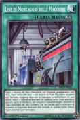 MachineAssemblyLine-SDGR-IT-C-1E