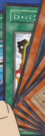MorphtronicEngine-JP-Anime-5D