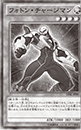 PhotonChargeman-JP-Manga-DZ