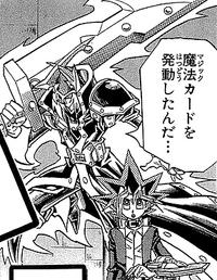 SilentSwordsmanLV7-JP-Manga-DM-NC