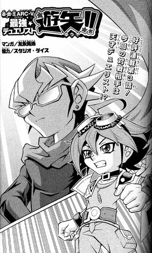 Strongest Duelist Yuya 03