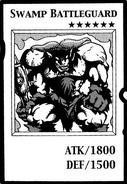 SwampBattleguard-EN-Manga-DM