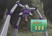 TrapSluzer-JP-Anime-GX-NC