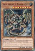 AncientGearGadjiltronDragon-SR03-SP-C-1E