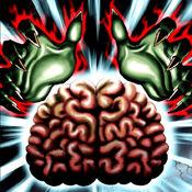 BrainControl-TF04-JP-VG