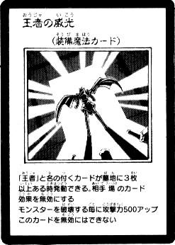 File:ChampionsMajesty-JP-Manga-5D.jpg