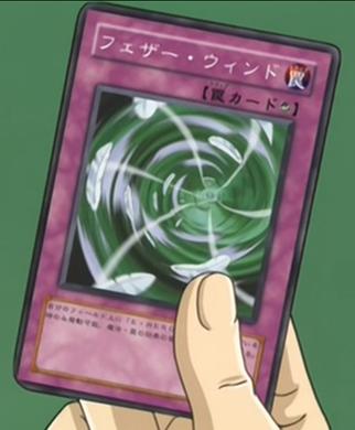 File:FeatherWind-JP-Anime-GX.png