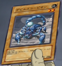 FiendScorpion-JP-Anime-GX