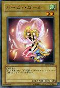 HarpieGirl-YSD3-JP-C