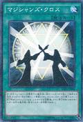 MagiciansUnite-MB01-JP-MLR