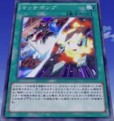 MatchPump-JP-Anime-AV