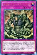 Metamorphortress-MVP1-JP-KCUR