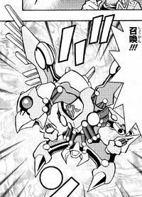 RaidraptorVanishingLanius-JP-Manga-DY-NC