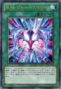 RankUpMagicLimitedBariansForce-JP-Anime-ZX
