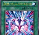 Episode Card Galleries:Yu-Gi-Oh! ZEXAL - Episode 092 (JP)