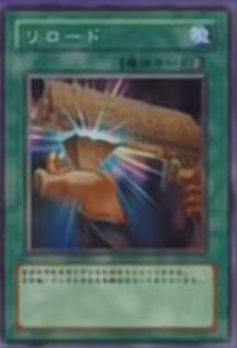 File:Reload-JP-Anime-5D.png