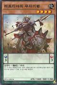 SamuraiCavalryofReptier-EP16-KR-C-1E