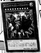 SuperdimensionalRobotGalaxyDestroyer-JP-Manga-DZ