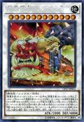 SuperheavySamuraiSteamTrainKing-CP17-JP-CR