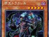 Tlakalel, His Malevolent Majesty