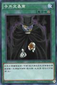 CardTrader-SD18-TC-C