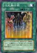 DimensionFusionDestruction-JP-Anime-GX