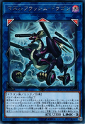 FlashChargeDragon-CP18-JP-R