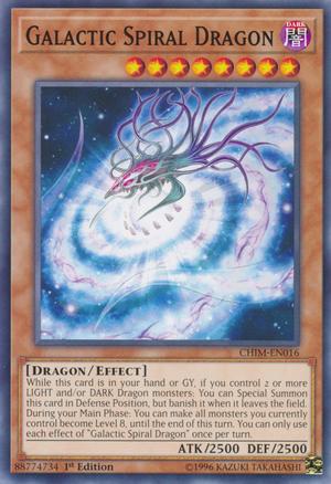 GalacticSpiralDragon-CHIM-EN-C-1E