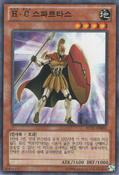 HeroicChallengerSpartan-REDU-KR-C-UE