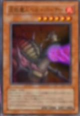 InfernalIncinerator-JP-Anime-GX-AA