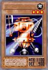 PatrolRobo-EDS-EN-VG