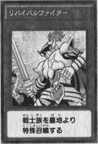 RevivalFighter-JP-Manga-DY