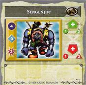 SengenjinSet1-CM-EN