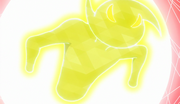 Unnamed yellow lifeform